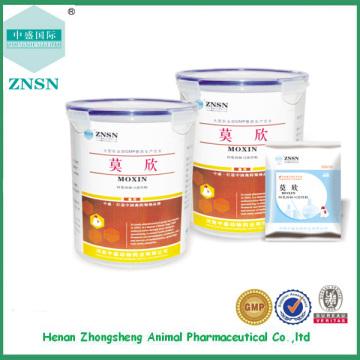 Poudre soluble d'Amoxicillin de produit vétérinaire de produit vétérinaire d'animal familier pour le chien de compagnie