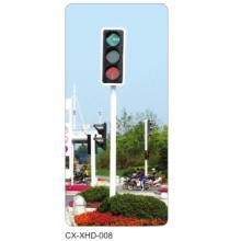 Лампа дорожного движения