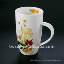 Прочный фарфор, кружка фарфор, керамическая чашка, индивидуальные Фарфоровая кружка (069)