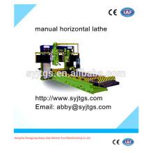 High speed manual horizontal lathe machine price for sale