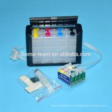 T2711 СНПЧ системы непрерывной подачи чернил для Epson рабочей силы WF7620 WF7110 WF7610 WF3620 WF3820WF3640 3640D 7110DTW чернил принтера СНПЧ