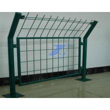 Сад/Дом защиты кадр забор