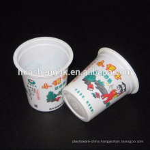 Custom Take Away 6oz Clear Printing Disposable Plastic Cup