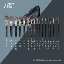 17Pcs Goat Hair Makeup Brushes Suit Cosmetics Tool