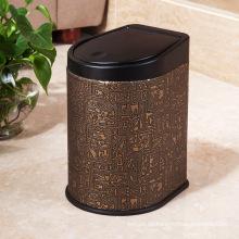 Ägyptische Design Leder Presse Müllcontainer (H-3LA)
