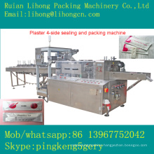 Gsb-220 High Speed Automatic 4-Side Pregnancy Test Kit Sealing Machine