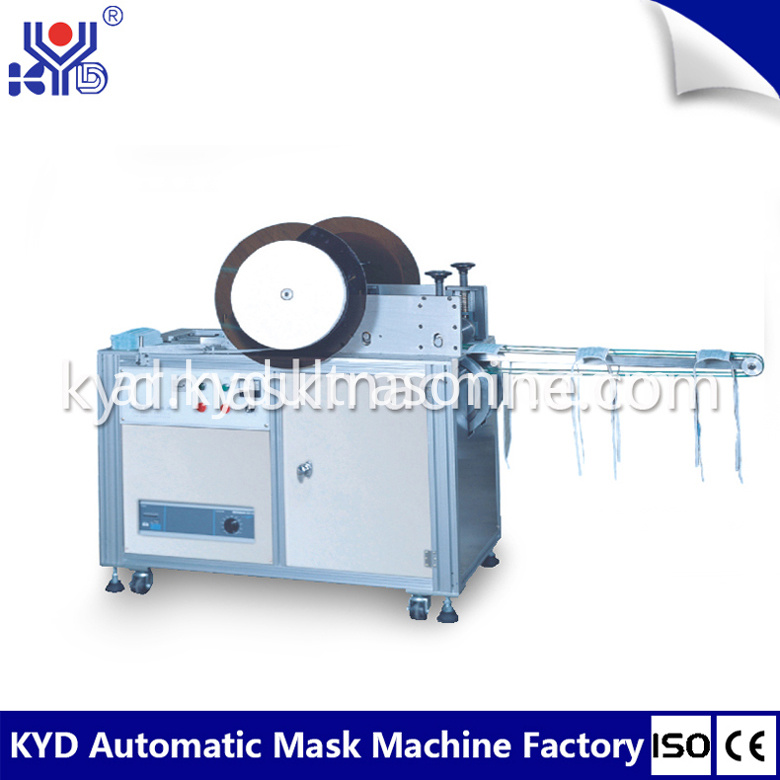 Mask Tie Type Ear Loop Welding Machine