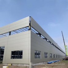 High quality industrial prefab steel structure warehouse workshop building