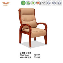 Stationary Office Leather Seat Wooden Foots Meeting Room Chair (D-311)