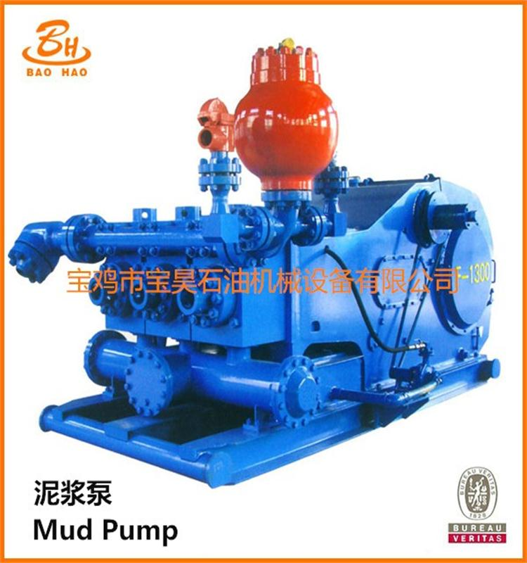 F-1300 Triplex Mud Pump