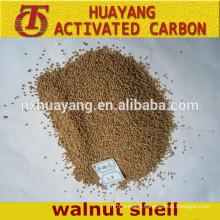 Granules/powder walnut shell abrasive for polishing