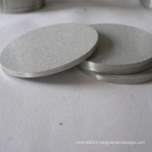 Stainless Steel Filter Disc (coffee, oil, tea)