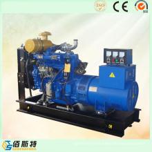 Eléctrico 50kw62kVA Potencia del motor Diesel generando bajo ruido