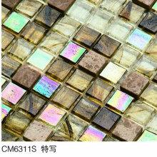 Amber Glass Mosaic Floor Tile