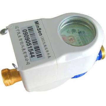 Compteur d'eau sans fil (LXSZ-15)