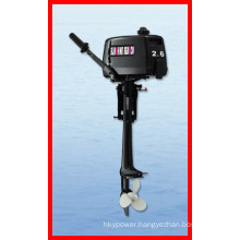 2 Stroke Outboard Motor for Marine & Powerful Outboard Engine (T2.6BMS)
