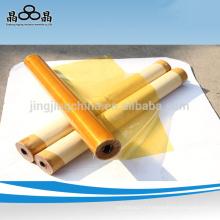 Ruban de tissu en verre verni alkyde 2432