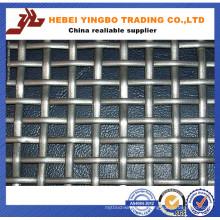 1*30m Square Hole Plain Weave Crimped Wire Mesh