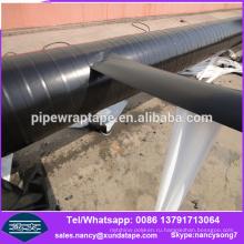 цзинин предупреждения коррозии трубопровода Битумная лента газопровода