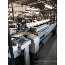 Smit G6300 240cm Used Rapier Loom Year 2004 Made in Italy with 2668 Dobby