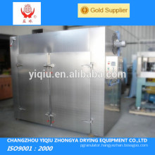 Stainless steel industry food dryer/ hot air drying oven