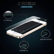 Mobile Displayschutzfolie für iPhone / Samsung / HTC / Sony