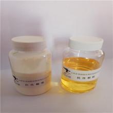 Resistant Maltodextrin Nutritional Supplement