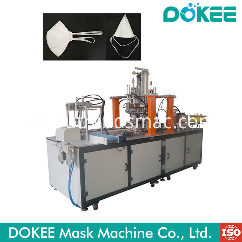 Nonwoven Masks Head Strap Earloop Welding Machine