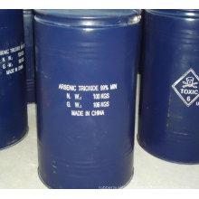 Methyl Hydrazine