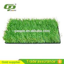 Китайский футбол ковролин искусственная трава для футбольное поле