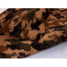 Sherpa With Camouflage Printing