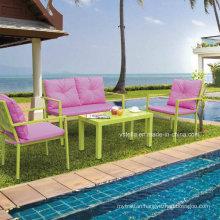 Aluminum Outdoor Sofa Garden Set