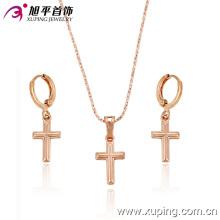 Conjunto de joyas de oro rosa de la muestra más vendido J-63165