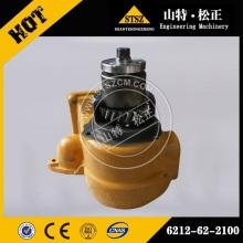 Bomba de água 612640060102 das peças de motor de Weichai