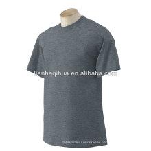 cheap knitting seamless men's shirt