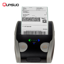 Best Battery Portable Handheld Thermal Barcode Printer