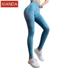 Customized Seamless Yoga Pants Women's Sports Pants High Waist Tights Fitness Pants