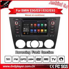 Hla 8819 pour BMW E90 / 91/92/93 Lecteur MP3 pour voiture Android 5.1