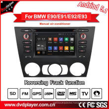 Hla 8819 for BMW E90/91/92/93 Android 5.1 Car MP3 Player