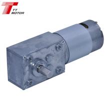 40mm 12V dc worm gear motor or brush motor