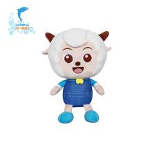 Baby smart plush toy fabric