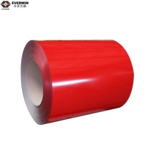 Color Coated Aluminum Coil fo Gutter