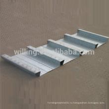Стальная пол для строительства стальных конструкций