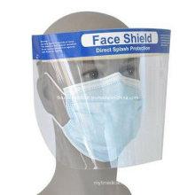Горячая продажа Медицинская противотуманная хирургическая маска для лица или одноразовый щит для лица
