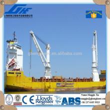 bulk cargo ship electric marine deck crane