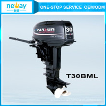 Neway 40HP Outboard Engines