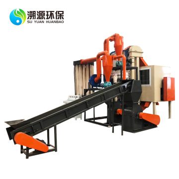 Scrap Copper Wire Recycling Machine Cable Granulator