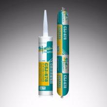 Csj-678  Neutral Silicone Weatherproof Adhesive
