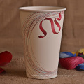 Single Wall Hot Cup with Lid