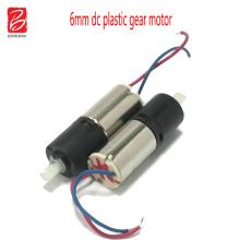 6mm plastic planetary gear motor for lock